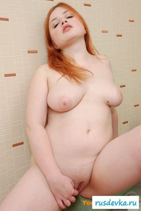 Fat naked red girls, quadriplegic man sex