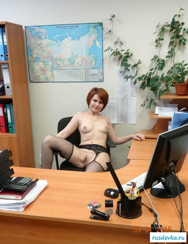 Стриптиз секретарши на рабочем месте видео — img 8