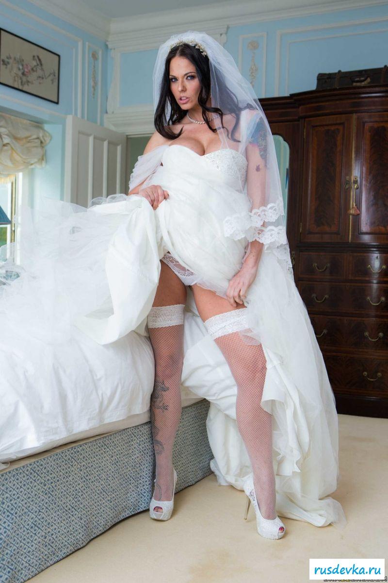 Rock wedding porn