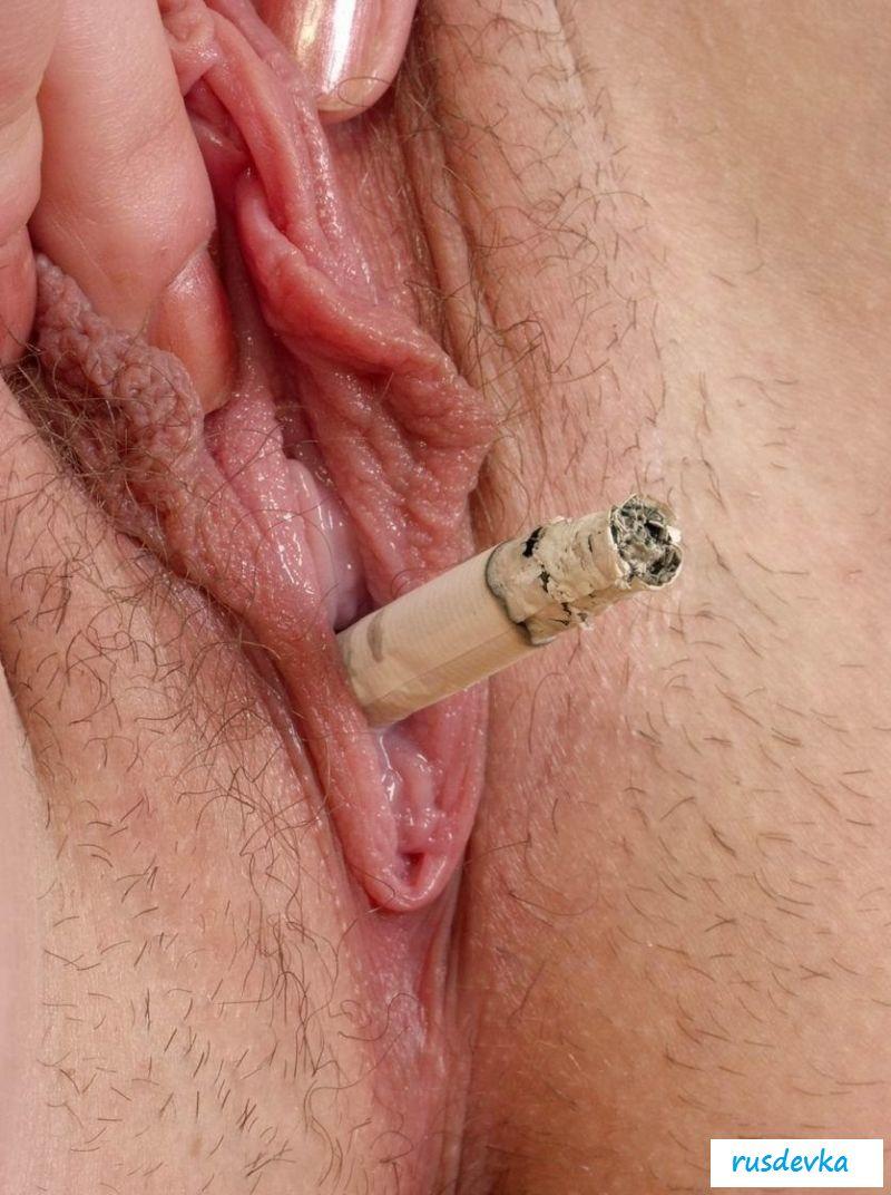 курящая вагина смотреть онлайн